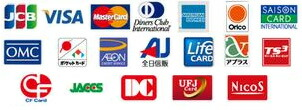 eコレクトで使用できるクレジット会社