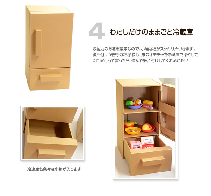 Howay Cardboard Store: Corrugated Cardboard Playing House