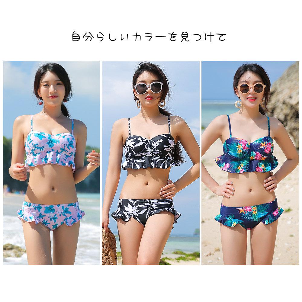 1b98ba5632 hoyuki: It is Korea swimsuit two points set bikini frill S/M/L in a ...
