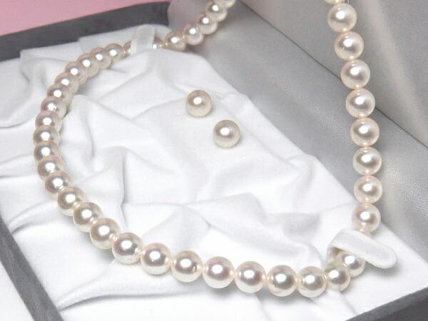 アコヤ真珠2点セット(8.5~8.0ミリ)