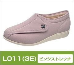 L011ピンクストレッチ