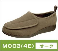 M003オ-ク