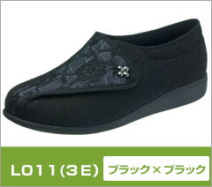 L011 ブラック×ブラック