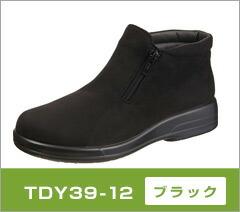 TDY39-12 ブラック