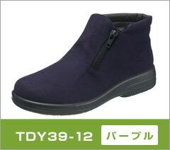 TDY39-12 パープル
