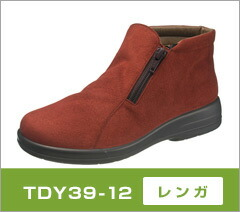 TDY39-12 レンガ