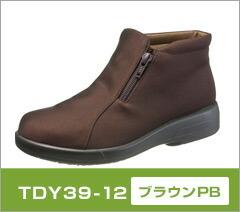 TDY39-12 ブラウンPB