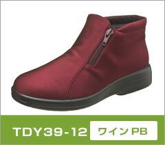 TDY39-12 ワインPB