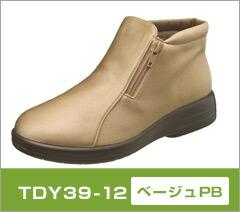 TDY39-12 ベージュPB