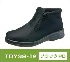 TDY39-12 ブラックPB