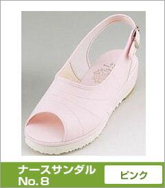 ナースサンダルNO.8 ピンク