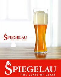 シュピゲラウ ビールクラシックス ビアグラス ヘーフェ・ヴァイツェン