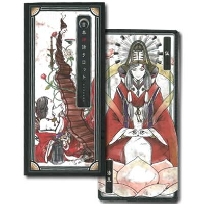 日本神話タロット