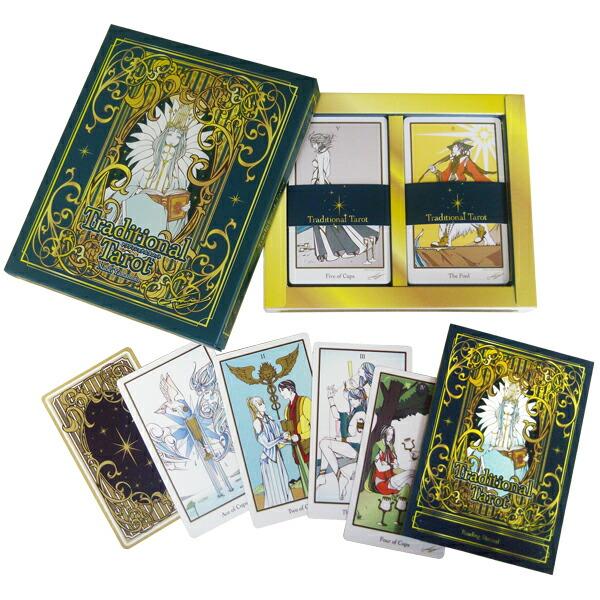 【タロットカード】トラディショナルタロット☆Traditional Tarot by Naoki Yamamoto(1)