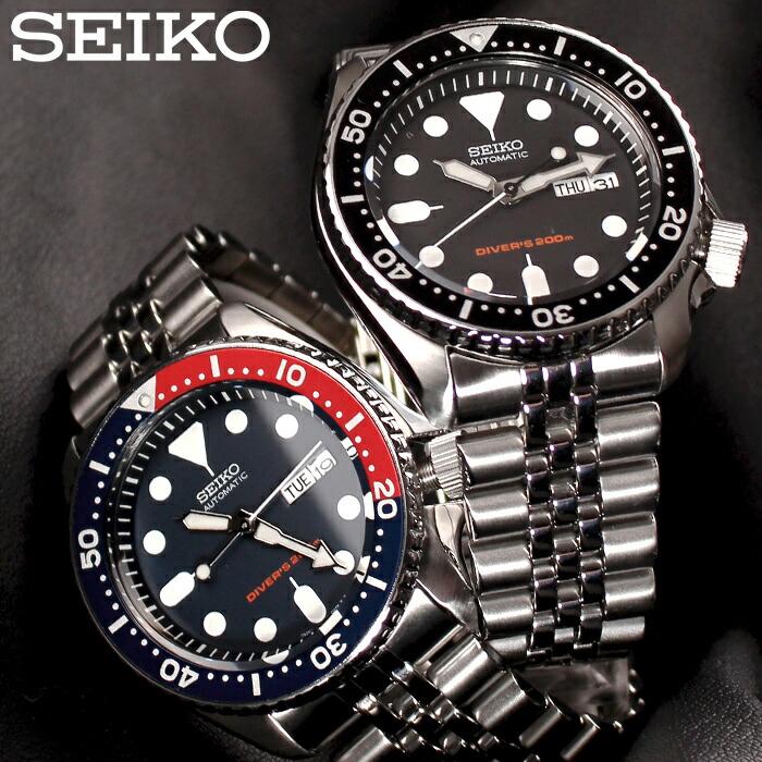 seikow-004.jpg
