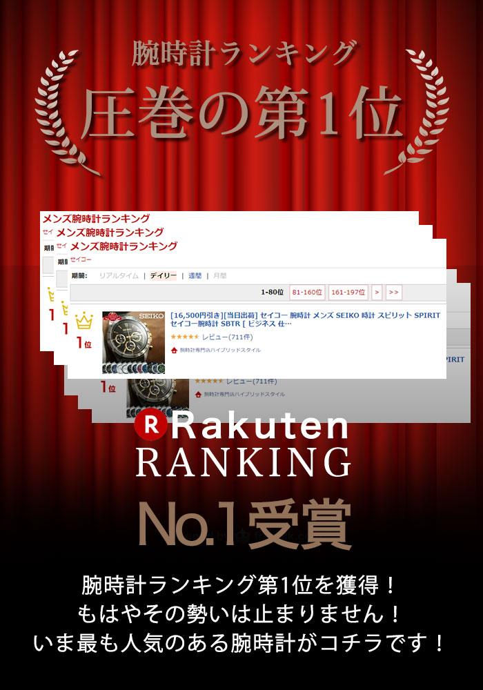 (15,000 yen discount) [50%OFF] SEIKO watch men SEIKO clock spirit SPIRIT  SEIKO watch SBTR [business work suit Kurono chronograph four circle sense  of