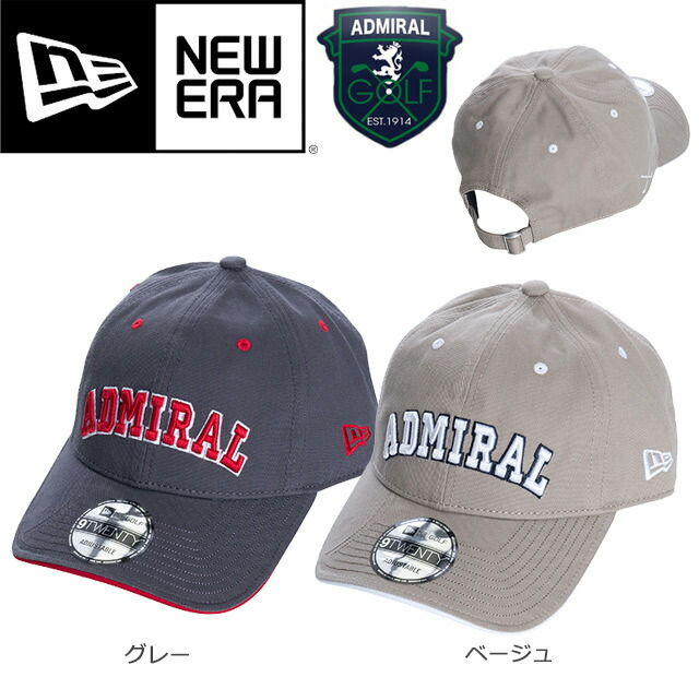 612a58e4e9b NEW ERA ADMIRAL collaboration. Spring of 2018 summer model. Limited number  of caps