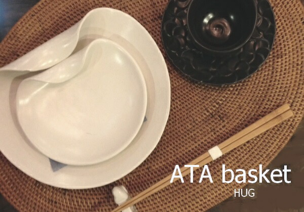 HUG ONLINE SHOP/ATA