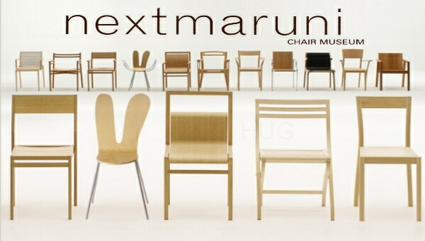 HUG ONLINE SHOP】12 armless chairs 2005