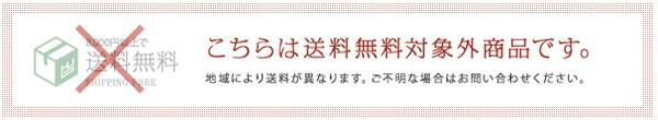 HUG ONLINE SHOP/対象外