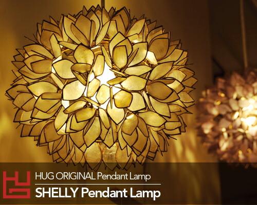 Hug luxe rakuten global market capiz shelly pendant lamp home hug online shopshelly pendant lamp mozeypictures Image collections
