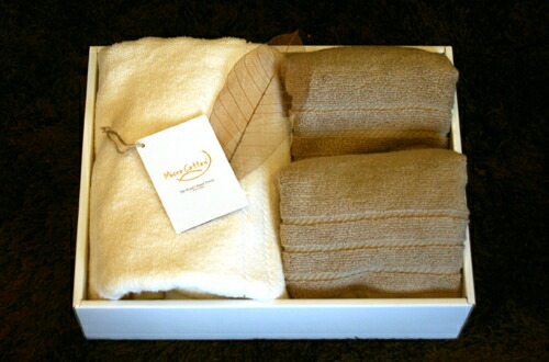 Hug Online Shop Micro Cotton Micro Cotton Towels 2 Amp 1