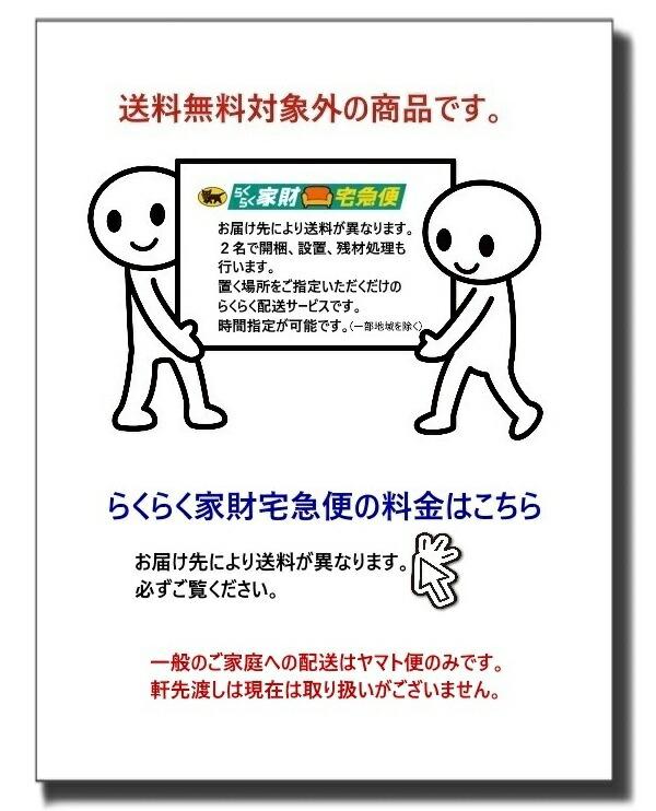 HUG style / 配送