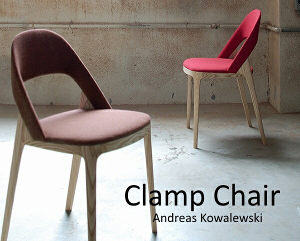 HUG ONLINE SHOP/Clamp chair