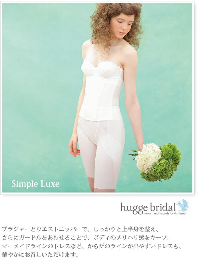 bridal inner hugge   Rakuten Global Market: Bridal lingerie 3-piece ...