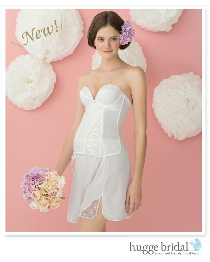 bridal inner hugge | Rakuten Global Market: Bridal lingerie ...