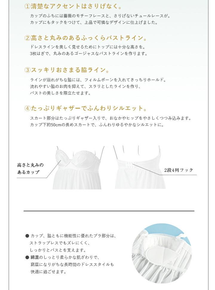 ブラキャミ詳細2