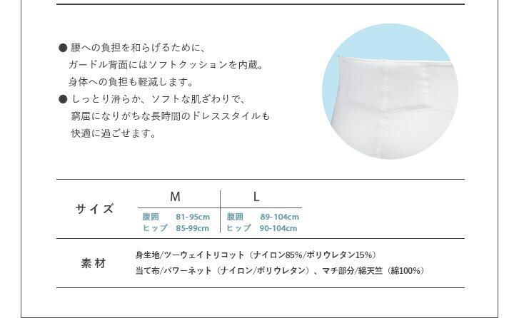 フレアパンツ詳細2