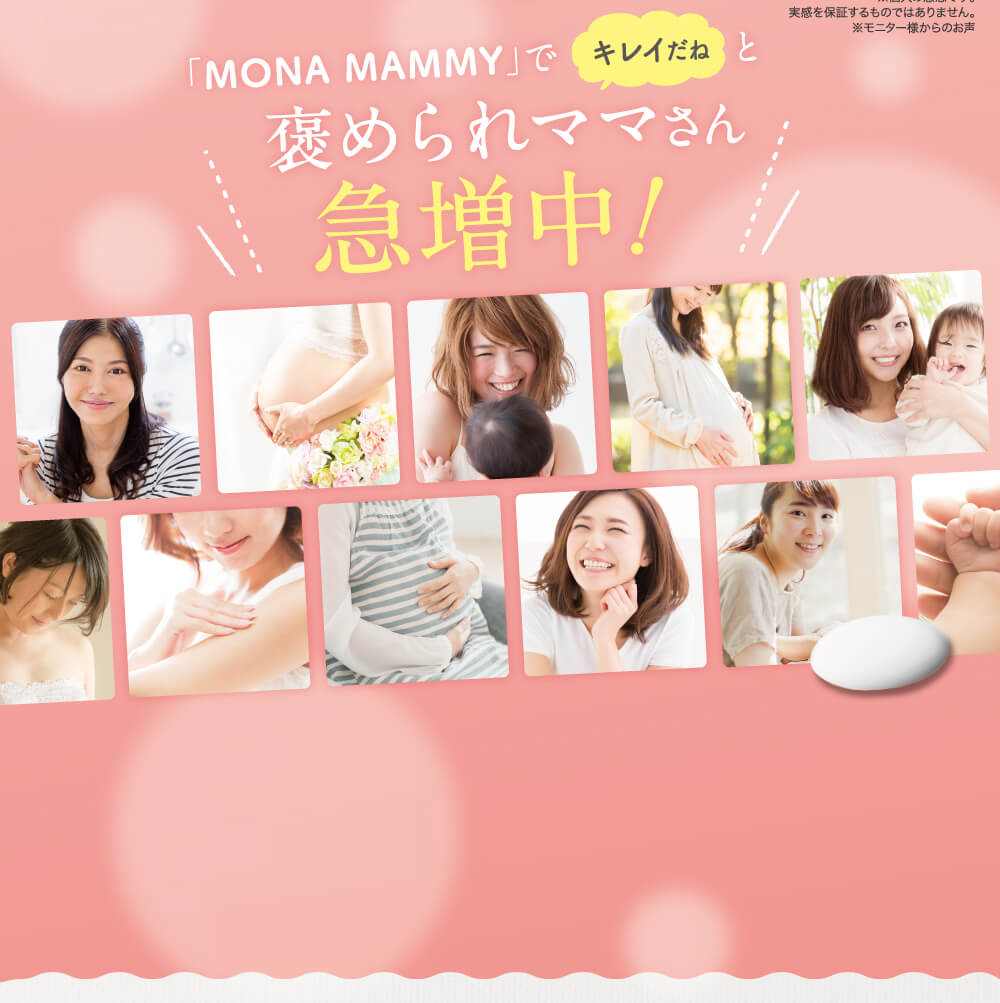 monamammy