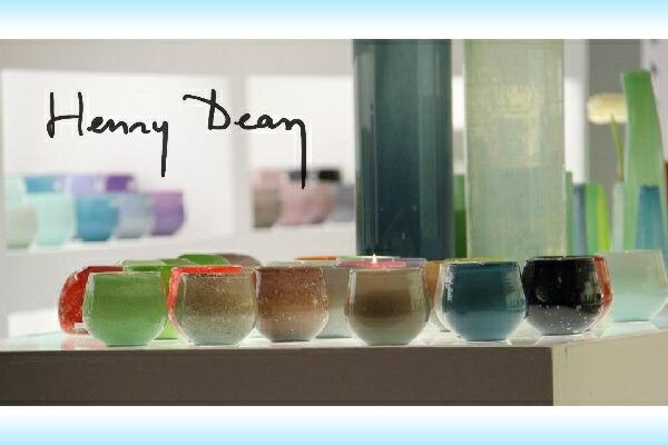 Hug Luxe Henry Dean Dean Flowers Poppy Mandarin Vase Flower Based