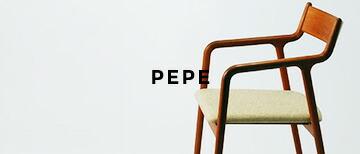宮崎椅子 pepe サイドチェア