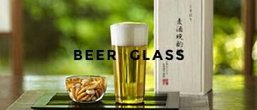 松徳硝子 ビアグラス