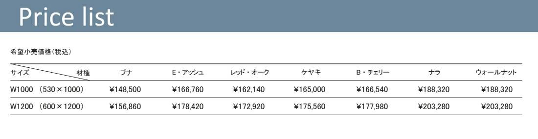 HUG ONLINE SHOP】PaperKnifecentertable価格