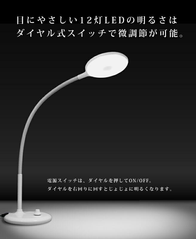 テーブルランプ インテリア照明 省エネ LEDライト LFX3 実用性 株式会社エル光源