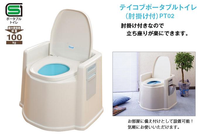 トイレ 簡易