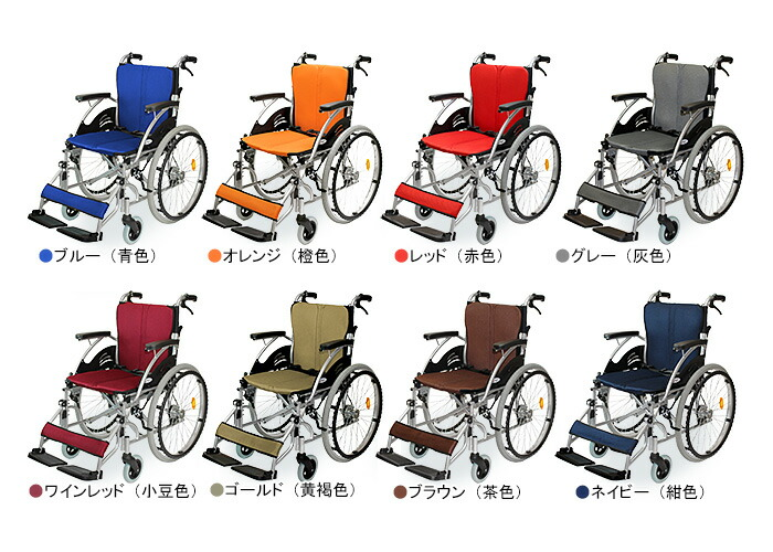 選べる8色のカラーバリエーション