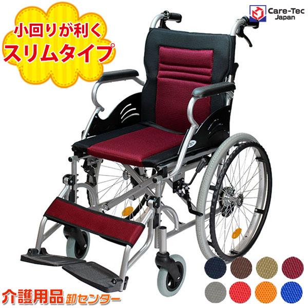 CTJ ハピネスライト-自走式-