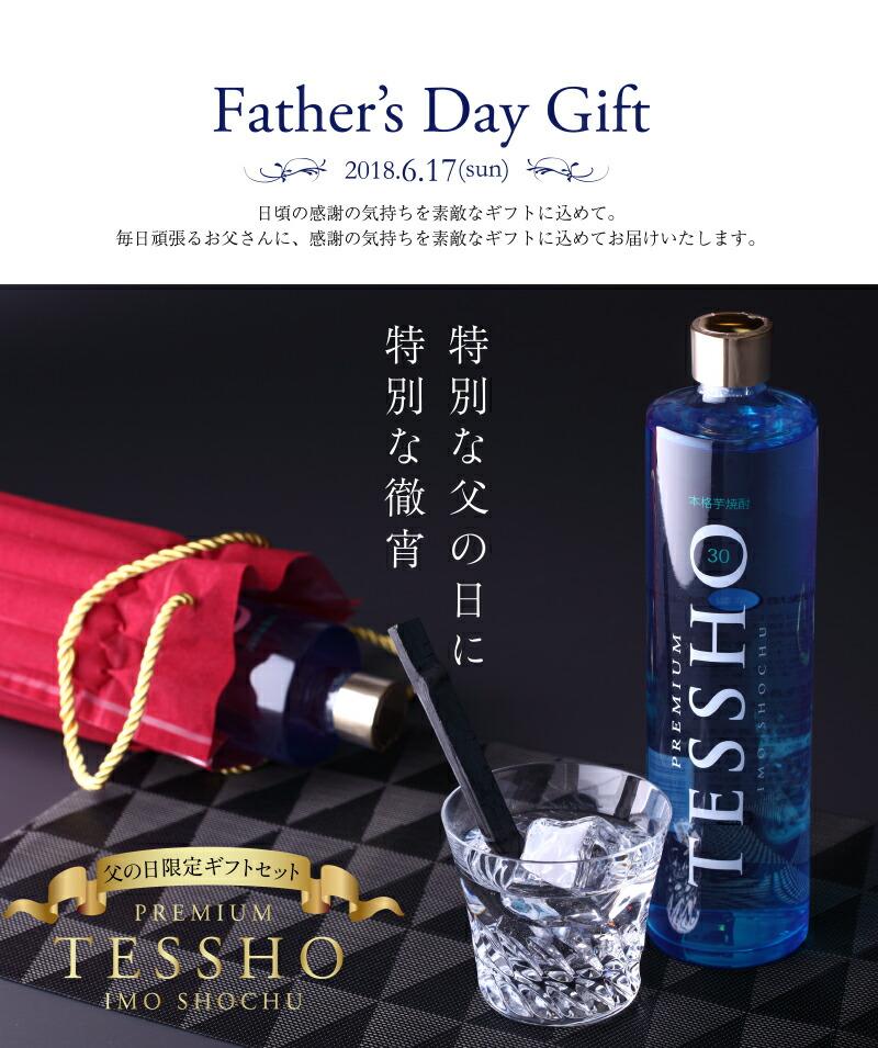 father'sdaygift
