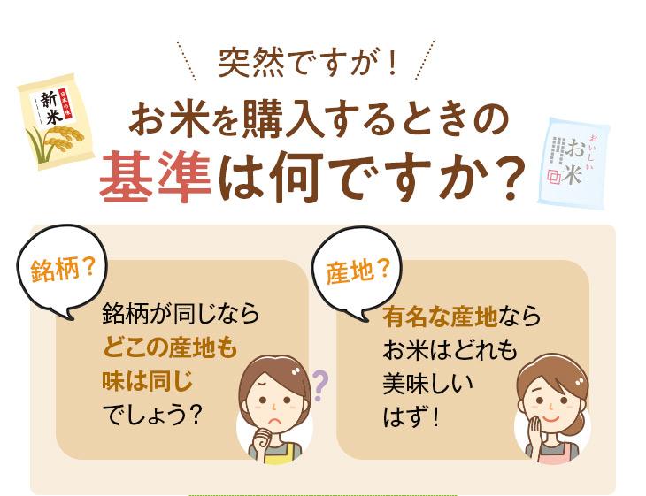 お米 5kg 森のくまさん コシヒカリ、ヒノヒカリに負けない熊本を代表するブランド米です