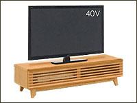 フーガ テレビ台幅120cm