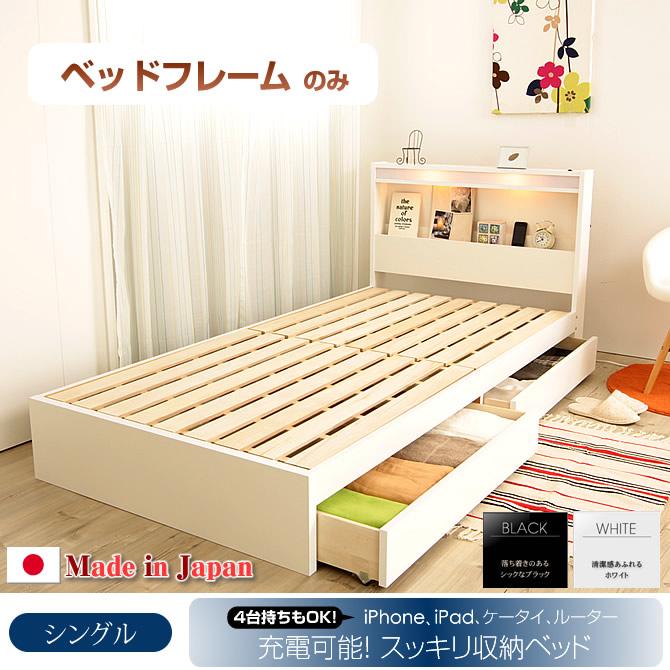 iPadも置ける!大収納棚付き★国産 すのこベッド