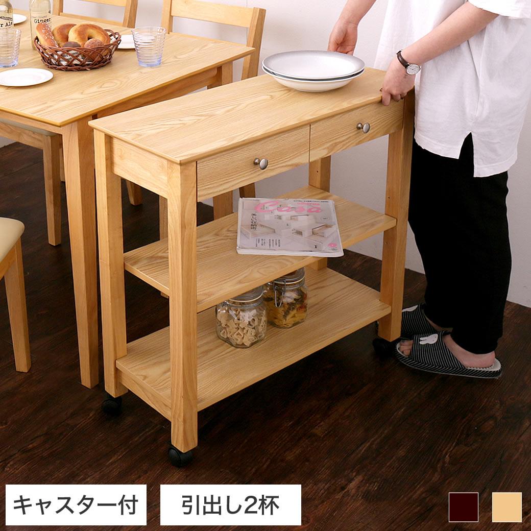 木製キッチンワゴン