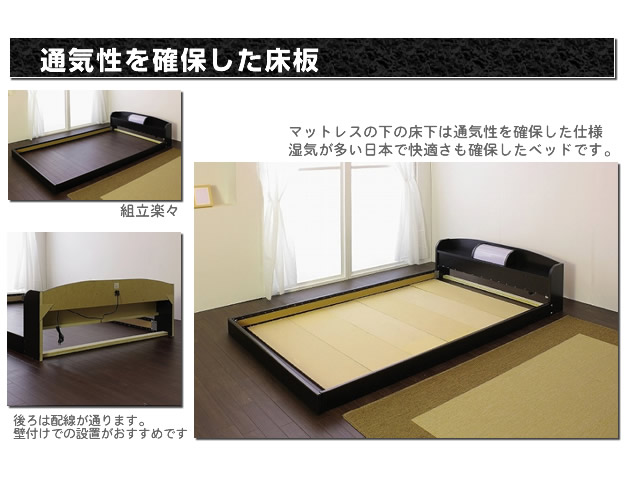 Low To Floor Single Bed Part - 36: Domestic Bed Frame + Regular Mattress. Single