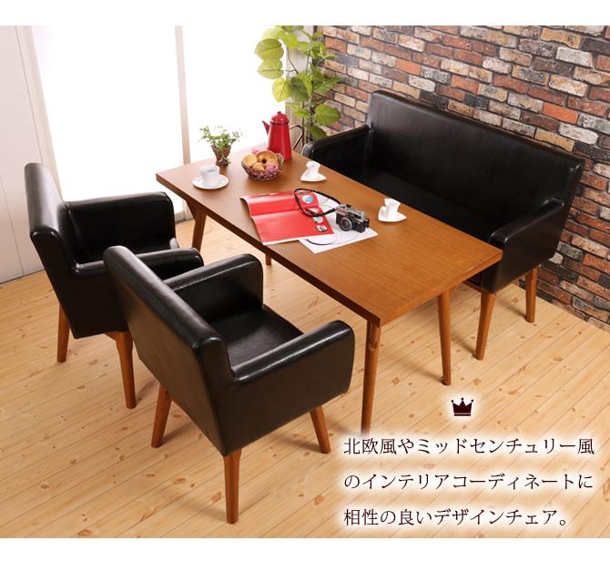 北欧風・ミッドセンチュリー風のコーディネートに リビングに置いてソファとしても様になります。