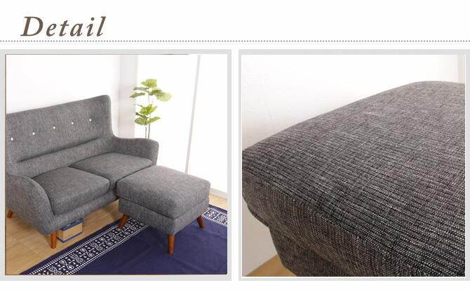 一人掛けの椅子としても ソファに合わせてオットマン