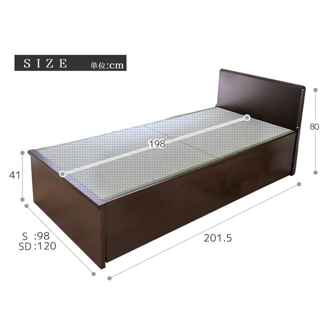 フラットヘッド 畳ベッドセミダブル SEKISUI「美草」ブラック